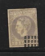 ROUMANIE 1868/70   YVERT N°18  OBLITERE - 1858-1880 Moldavia & Principality