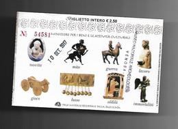Biglietto Di Ingresso - Polo Museale Regione Basilicata - Tickets - Entradas