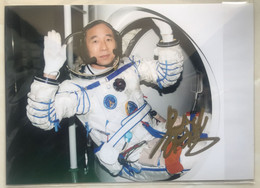 China Space Shenzhou -7, -9, -11 Manned Spaceship Astronaut Jing Haipeng Orig Hand Signed Photo - Signed Photographs
