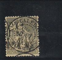 NCE N° 10a  Surcharge Renversée - Unused Stamps