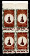 Russia 1950  Mi 1521 MNH - Unused Stamps