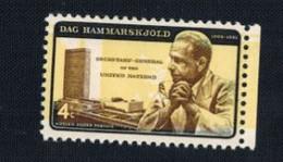 S-1104**US 1962**Scott #1204**Dag Hammarskjold- Yellow Color Variation** 4 Cent  Mint NH - Nuevos
