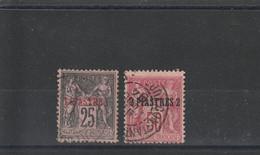 Levant N° 4 Et 5 - Oblitérés