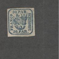 ROMANIA....1862:Michel 11 IImh* With Gum Cat.Value20Euros($24+) - 1858-1880 Moldavia & Principality