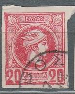Grece N° 59 Oblitéré 20 L Rouge Carminé - Gebruikt