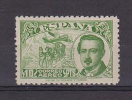 Año 1945 Edifil 990 Conde De San Luis - 1931-50 Ungebraucht