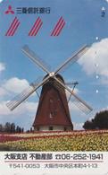 Rare Télécarte JAPON / 110-016 - MOULIN & Fleur Tulipe ** MITSUBISHI ** - MILL & Tulip Flower JAPAN Phonecard - 180 - Paisajes
