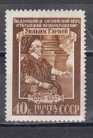 USSR 1957 - William Harvey, Anatom Und Arzt, Mi-Nr. 1940, MNH** - Unused Stamps
