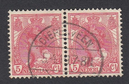 """TIMBRES OBLITERES """" DIEPENVEEN"""". - Used Stamps"""