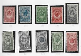 95261) RUSSIA -LOTTO DI FRANCOBOLLI -MNH**-1943-MEDAGLIE AL VALORE - Used Stamps