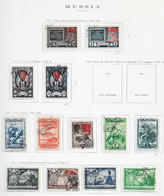 95263) RUSSIA -LOTTO DI FRANCOBOLLI -USATI-MLH*-1943- - Used Stamps