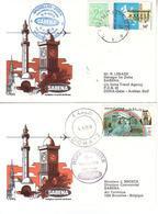 Enveloppes SABENA Premier Jour - Vol Vers Et Retour De DOHA Qatar - 1971-80