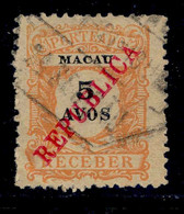 ! ! Macau - 1914 Postage Due 5 A LOCAL REPUBLICA - Af. P 27 - Used - Postage Due