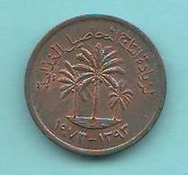 Arabia Saudita 1 Dirham 1973 United Arab Emirates AH 1393 Copper Coin - Saudi Arabia