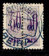 ! ! Mozambique Company - 1900 Elephants Coat Of Arms OVP 50 R - Af. 43 - Used - Mozambique
