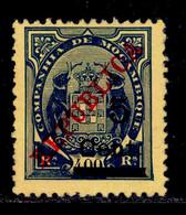 ! ! Mozambique Company - 1918 Elephants Coat Of Arms W/OVP 5 C - Af. 116 - No Gum - Mozambique