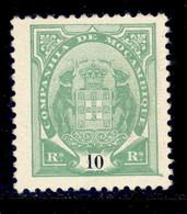 ! ! Mozambique Company - 1907 Elephants Coat Of Arms 10 R - Af. 50 - MH - Mozambique