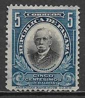 PANAMA 1909-17  SERIE ORDINARIA PERSONAGGI YVERT. 101  USATO VF - Panamá