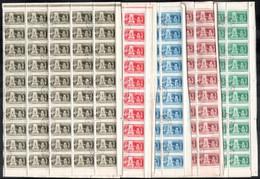 O 1949 Lánchíd Hajtott Teljes ívsor Tévnyomattal (104.000) - Unclassified
