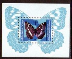 BULGARIA 1984 Butterflies Block  MNH / **  Michel Block 148 - Blocks & Sheetlets