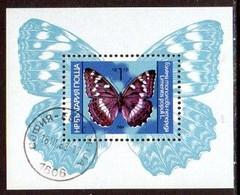 BULGARIA 1984 Butterflies Block  Used.  Michel Block 148 - Blocks & Sheetlets