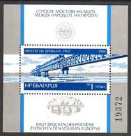 BULGARIA 1984 Bridges Block    MNH / **  Michel Block 146 - Blocks & Sheetlets