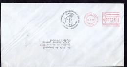 Argentina - 1999 - Cachet Spécial - Correo Argentino - Golf Alta Gracia - L'histoire - Thème Golf - A1RR2 - Cartas