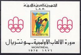 Olympics 1976 - Cycling - LIBYA - S/S MNH - Summer 1976: Montreal