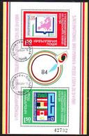 BULGARIA 1984 Essen Stamp Fair Block  Used.  Michel Block 142 - Blocks & Sheetlets