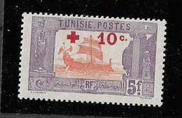 TUNISIE YT 66 NEUF* TB Trace Minime - Unused Stamps