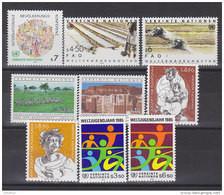 UNO Wien 1984, 38-46, Postfrisch **, Kompletter Jahrgang - Nuevos