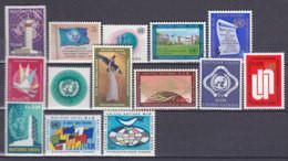 UNO GENF Jahrgang 1969-1970, Postfrisch **, 1-14 Komplett - Nuevos