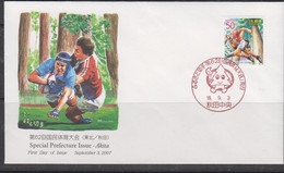 RUGBY - JAPAN PREFECTURE AKITA - 2007 -  RUGBY ILLUSTRATED FIRST DAY COVER - Rugby