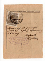 1930 YUGOSLAVIA, CROATIA, SIBENIK, PAYMENT RECEIPT, PERIODICAL PAPER SUBSCRIPTION - Covers & Documents