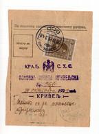1929 YUGOSLAVIA, SERBIA, BOR,KRIVELJ PRIMARY SCHOOL, PARCEL RECEIPT - Covers & Documents