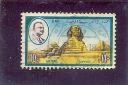 1971 EGYPTE Y & T  N° 125 ( O ) Air Mail - Aéreo