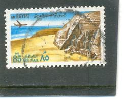 1972 EGYPTE Y & T  N° 133 ( O ) Air Mail - Aéreo