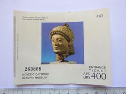 Ticket D'entrée - Musée Olympia - Grèce - (Attention : Trace De Charnière Au Dos) - Tickets - Entradas