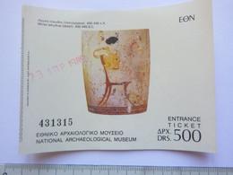 Ticket D'entrée - 1989 - Musée Archéologique National - Grèce - (Attention : Trace De Charnière Au Dos) - Tickets - Entradas
