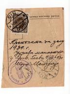 1930 YUGOSLAVIA, SERBIA, ŠID, MONASTERY PRIVINA GLAVA, PAYMENT RECEIPT, MAGAZINE SUBSCRIPTION - Covers & Documents