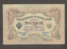 Russia - Banconota Non Circolata AUNC Da 3 Rubli P-9c.b4 - 1912/7 #17 - Russia