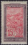 MADAGASCAR  99 ** MNH Transport En Filanzane 1908-1917 - Usati