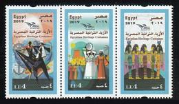 Egypt - 2019 - Strip Of 3 - ( EUROMED Postal - Egyptian Heritage Costum ) - MNH (**) - Unused Stamps