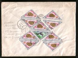 Mongolia 1984 R-cover Ulan Bator - Minsk (USSR), Stamps Fauna, Hedgehog, Squirrel - Unclassified