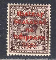 Ireland 1922 Mint No Hinge, Sc# ,SG 8b - Unused Stamps