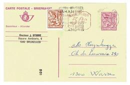 - Entier Postal - 1984 - Carte Envoyée De Bruxelles Vers Wavre - Cartes Postales [1951-..]