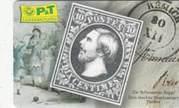 LUXEMBOURG(chip) - Stamp, Exposition Philatelique Mondiale(TP 11), 04/97, Used - Sellos & Monedas