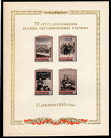RUSSIA YR 1949,SC 1325,MI BLOCK 13,MNH ** SS,LIGHT CREAM,STALIN BIRTHDAY,UNEVEN GUM - Unused Stamps