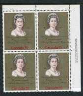 """Canada MNH 1973 Royal Visit """"bronze""""  (brighter Gold) Shade - Neufs"""