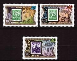 North Korea, 1986. [2767-69] Anniversary Of The First Postage Stamps Of Korea - Corea Del Norte
